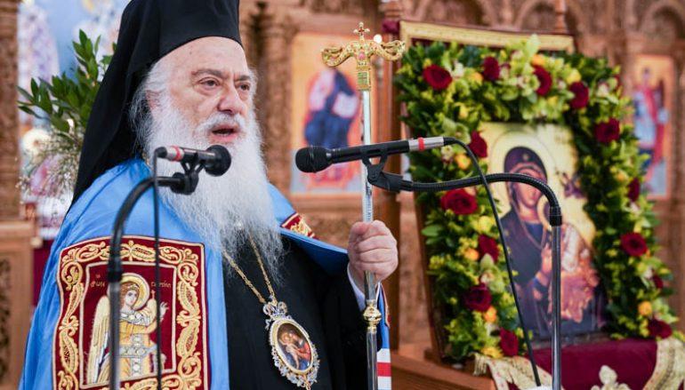 Γ΄ Χαιρετισμοί από τον Μητροπολίτη Βεροίας στη Χαλάστρα Θεσσαλονίκης