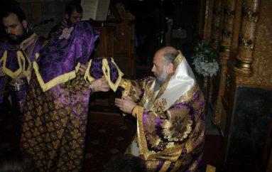 Προηγιασμένη Θ. Λειτουργία στην Ι. Μ. Θεσσαλιώτιδος (ΦΩΤΟ)