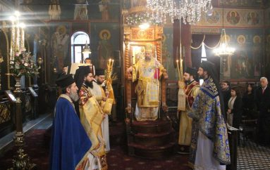 Η εορτή του Ευαγγελισμού της Θεοτόκου στην Καρδίτσα (ΦΩΤΟ)