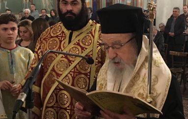 Ο Ακάθιστος Ύμνος στον Άγιο Κωνσταντίνο Αγρινίου (ΦΩΤΟ)
