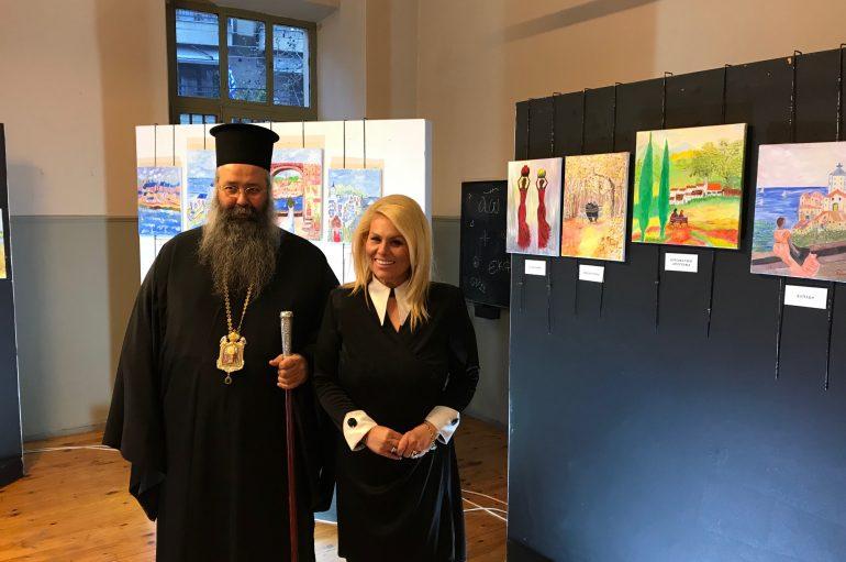 Προσφορά Τέχνης στο φιλανθρωπικό έργο της Ι. Μητρόπολης Κίτρους