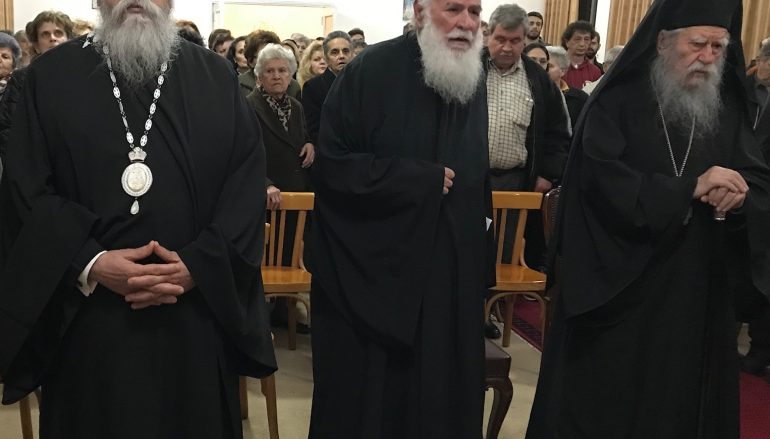 Θεολογικό Συμπόσιο με ομιλητή τον π. Γεώργιο Μεταλληνό στον Πύργο (ΦΩΤΟ)
