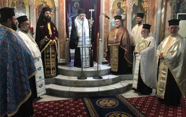 Η Γαστούνη εόρτασε τους Νεομάρτυρες Χρίστο και Πανάγο (ΦΩΤΟ)
