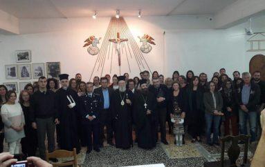 Εορτή λήξης της Σχολής Νοηματικής Γλώσσας της Ι. Μ. Χαλκίδος