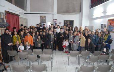 Λήξη των Διαλέξεων των Σχολών Γονέων της Ι. Μ. Χαλκίδος (ΦΩΤΟ)