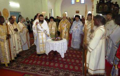 Διορθόδοξο Συλλείτουργο στην Επισκοπή Αρούσας του Πατριαρχείου Αλεξανδρείας