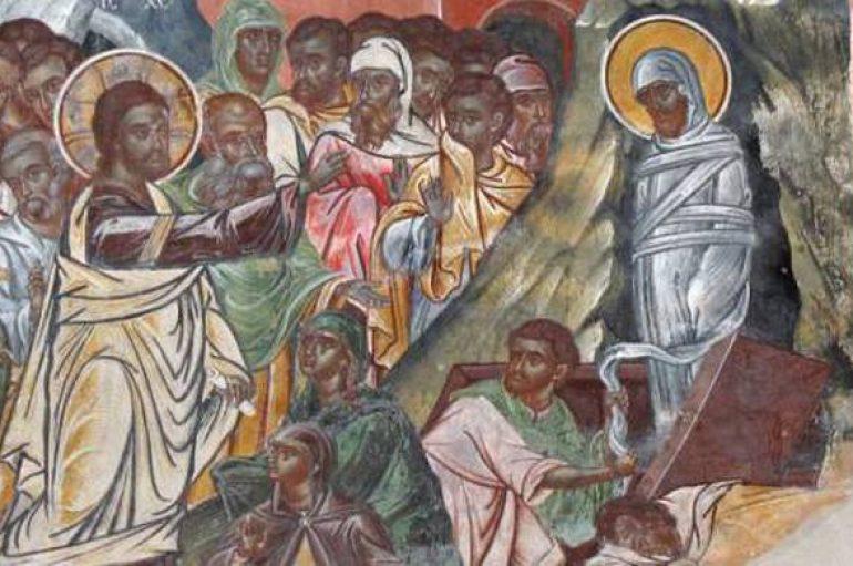 «Εκτελώντας του Σταυρού τα προοίμια»