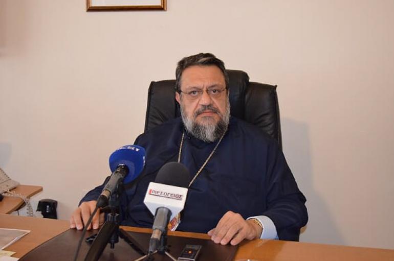 Μεσσηνίας: «Η Εκκλησία δεν εκφράζεται με κοσμικά κριτήρια»