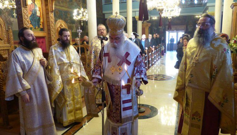 Τον Άγιο Γρηγόριο τον Παλαμά γιόρτασε η Καστοριά (ΦΩΤΟ)