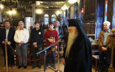 Ιερά Παράκληση από τον Μητροπολίτη Καλαβρύτων για τους δύο αξιωματικούς