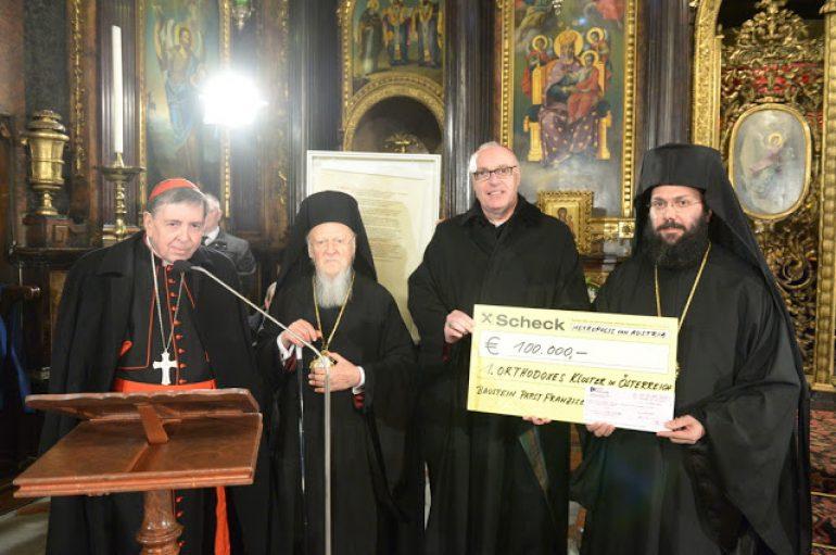 Συνάντηση του Οικουμενικού Πατριάρχη με τον Καγκελάριο της Αυστρίας