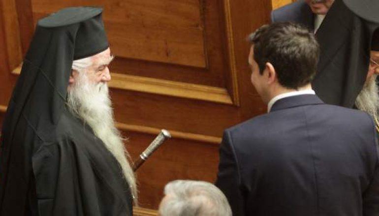 Επίθεση ΣΥΡΙΖΑ στη Δικαιοσύνη με αφορμή την αθώωση Καλαβρύτων