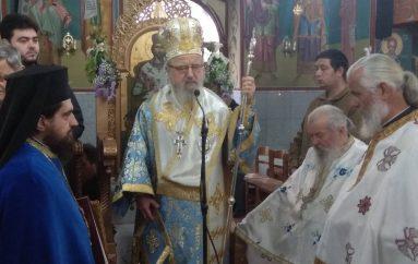 Ο εορτασμός της 25ης Μαρτίου στην Ι. Μ. Αιτωλίας (ΦΩΤΟ)