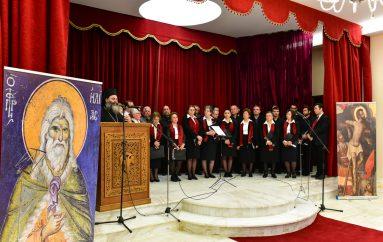 Μουσική εκδήλωση στην Ι. Μητρόπολη Λαγκαδά (ΦΩΤΟ)