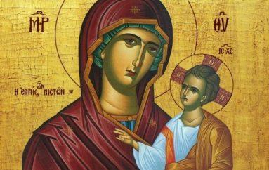 «Το θυμίαμα» του Μητροπολίτου Καστορίας