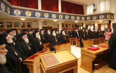 Το Συνοδικό σύστημα επί Αρχιεπισκόπου Ιερωνύμου Β΄