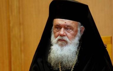"""Αρχιεπίσκοπος: """"Σεβόμαστε πάντα τις αποφάσεις των δικαστηρίων"""""""