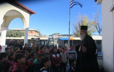 Επίσκεψη μαθητών Δημοτικού στο Πνευματικό Κέντρο της Ι. Μ. Φθιώτιδος (ΦΩΤΟ)