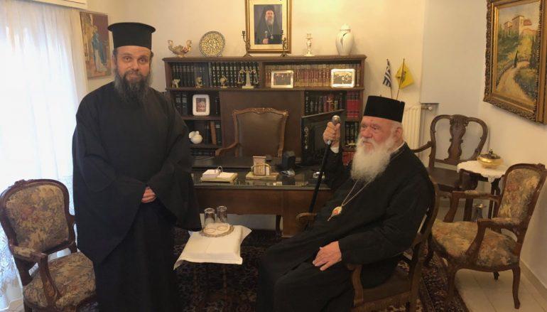 Στη Στέγη Γερόντων του Ε.Φ.Τ. Αγίας Παρασκευής ο Αρχιεπίσκοπος