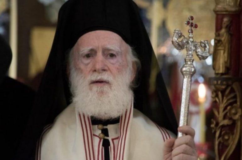 Παρών στο Συλλαλητήριο για τα Θρησκευτικά ο Αρχιεπίσκοπος Κρήτης