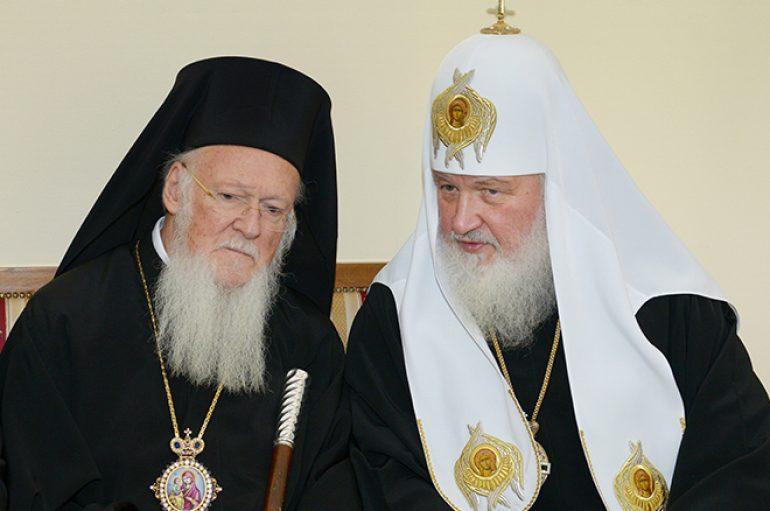 Συλλυπητήρια επιστολή του Οικ. Πατριάρχη προς τον Πατριάρχη Μόσχας