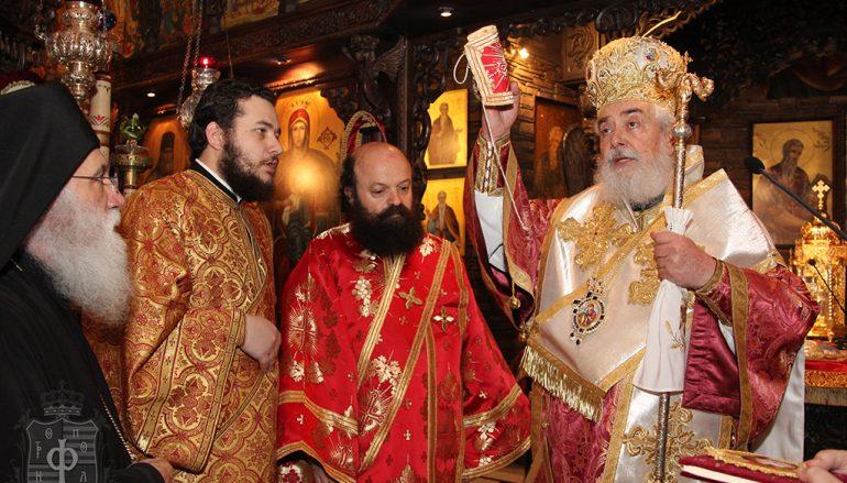 Χειροτονία Ιεροδιακόνου στην Ιερά Μητρόπολη Φωκίδος (ΦΩΤΟ)
