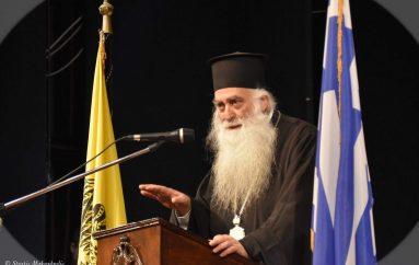 Ομιλία του Μητροπολίτη Σιατίστης στο νησί της Μυτιλήνης (ΦΩΤΟ)