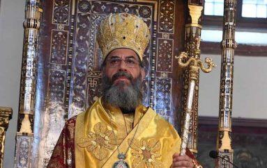 Το Σάββατο 17 Μαρτίου η Ενθρόνιση του νέου Μητροπολίτη Σύμης