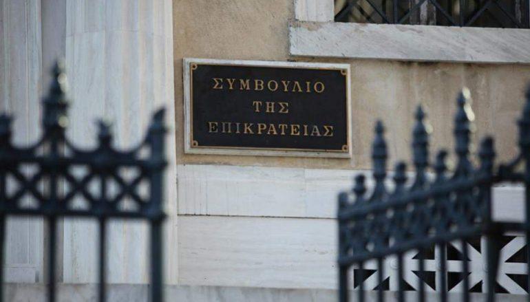Στο ΣτΕ το Οικ. Πατριαρχείο κατά της Αρχιεπισκοπής Αθηνών