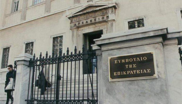ΣτΕ: Αντισυνταγματικές οι αλλαγές Φίλη στα Θρησκευτικά