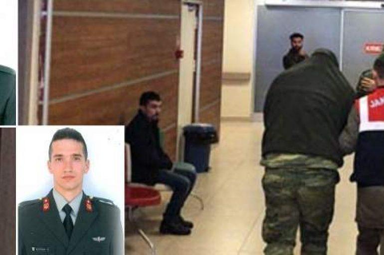 Τουρκικό δικαστήριο: «Να συνεχιστεί η προφυλάκιση των Ελλήνων Στρατιωτικών»