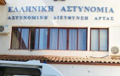 Εξιχνιάστηκε υπόθεση διάρρηξης σε εκκλησία στην Άρτα