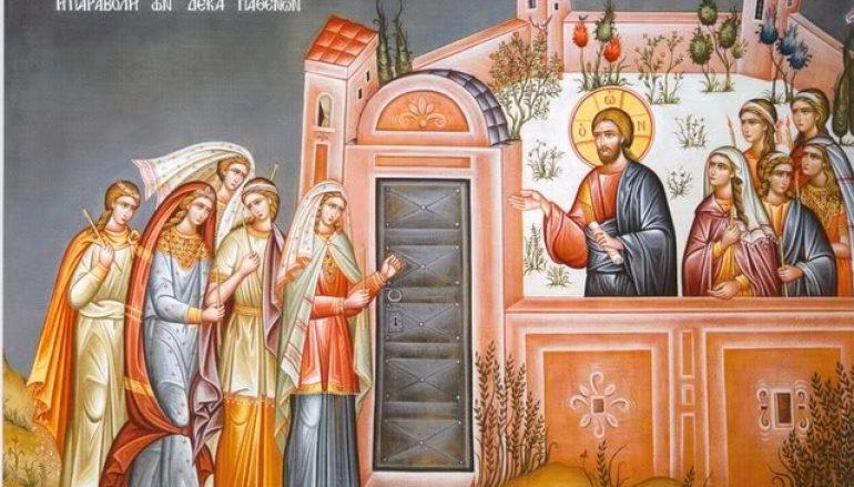 ''Η λαμπάδα της χριστιανικής ζωής''