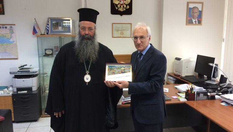Επίσκεψη του Μητροπολίτη Κίτρους στον Γενικό Πρόξενο της Ρωσίας