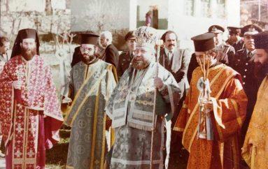 Σαράντα έτη διακονίας προς τον Θεό και προσφοράς προς τον άνθρωπο