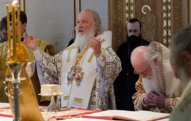 Συλλείτουργο Πατριάρχη Μόσχας και Αρχιεπισκόπου Αλβανίας (ΦΩΤΟ)