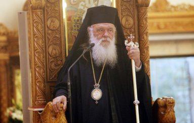Ο Αρχιεπίσκοπος στον Ι. Ναό Αγ. Δημητρίου για την Ακολουθία του Νιπτήρος