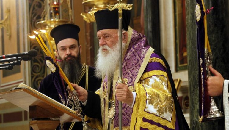 Η Ακολουθία των Παθών στον Μητροπολιτικό Ι. Ναό Αθηνών (ΦΩΤΟ)
