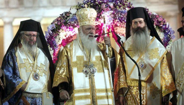 """Αρχιεπίσκοπος: """"Μην περιμένουμε να μας διακονούν, αλλά να διακονούμε"""" (ΦΩΤΟ)"""