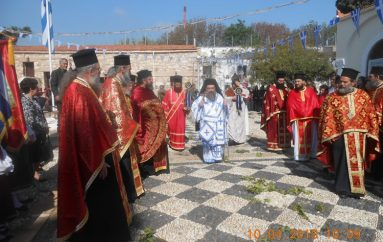 Η Επέτειος της Σφαγής της Χίου στην Ι. Μονή Αγίου Μηνά (ΦΩΤΟ)