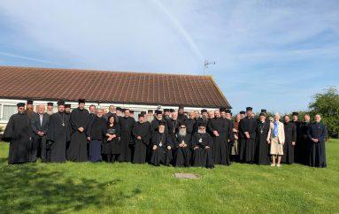 Ετήσιο Ιερατικό Συνέδριο της Ιεράς Αρχιεπισκοπής Θυατείρων (ΦΩΤΟ)