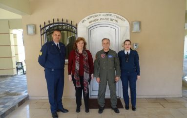 """Προσφορά Αγάπης της 110 Πτέρυγας Μάχης στο """"Κρίκκειο"""" Ορφανοτροφείο"""