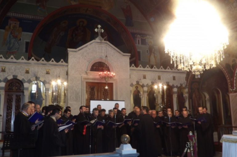 Πασχαλινή Μουσική Εκδήλωση στην Μητρόπολη Κορίνθου (ΦΩΤΟ)