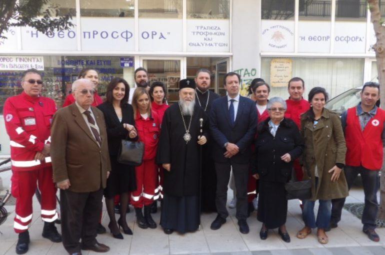 Προσφορά του Ερυθρού Σταυρού στην Ι. Μ. Κορίνθου (ΦΩΤΟ)