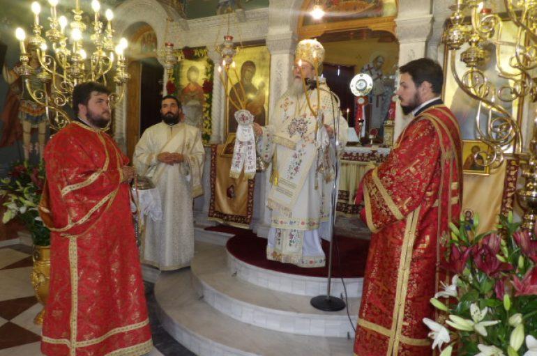 Η εορτή του Αγίου Γεωργίου στην Ι. Μητρόπολη Κορίνθου (ΦΩΤΟ)