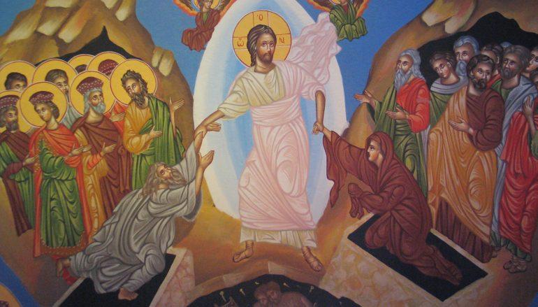 Η άλλη πλευρά του Αναστημένου Χριστού που ψηλάφισε ο Θωμάς