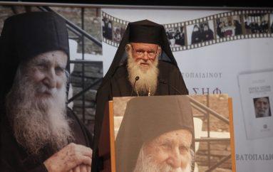 """Ο Αρχιεπίσκοπος στην παρουσίαση του τόμου """"Γέρων Ιωσήφ Βατοπαιδινός"""""""