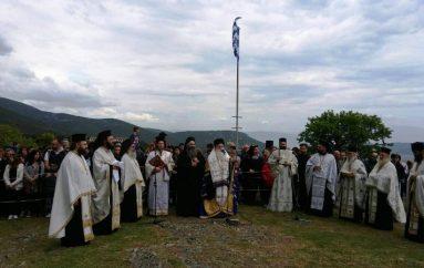 Η αποκαθήλωση στον Λόφο της Παναγίας Ξενιάς (ΦΩΤΟ)