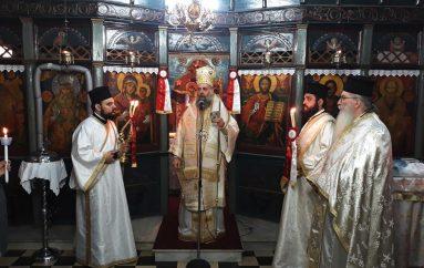 Δευτέρα της Διακαινησίμου στην Ι. Μ. Θεσσαλιώτιδος (ΦΩΤΟ)