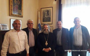 Στο Μητροπολίτη Μάνης Αντιπροσωπεία της Ε.Π.Σ. Λακωνίας (ΦΩΤΟ)